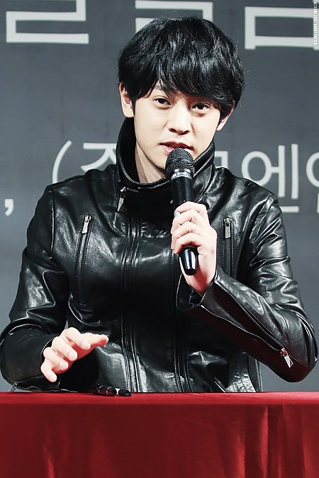 Ruang obrolan KakaoTalk Jung Joon-young