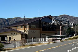 161223 Togendai Station Hakone Japan01bs.jpg