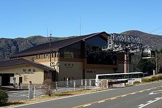 Tōgendai Station Cable car station in Hakone, Kanagawa Prefecture, Japan