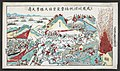 16126.d.4(42)-Fenhuangcheng landmine ambush leads General Song to victory at the Motian pass.jpg