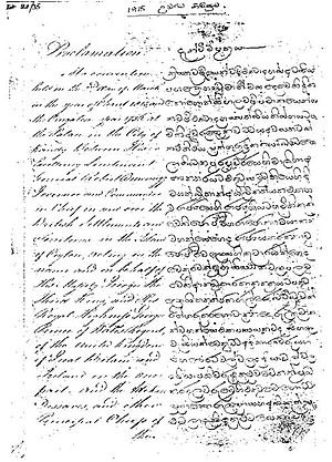 Sinhala numerals - Image: 1815Convention