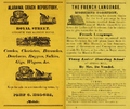 1837 ads Mobile Alabama directory.png