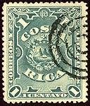 1892 1c Costa Rica circles Yv31 Mi29.jpg