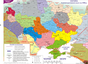Yekaterinoslav Governorate - Ukraine's modern border superimposed on the administrative division of 1900 for both the Russian and the Austro-Hungarian Empires.  The borders of the uyezds can be seen from this map