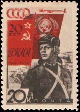 1938 CPA 589