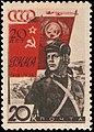 1938 CPA 589.jpg