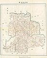1949年《新纂云南通志》现行设治区域图--澜沧县全图.jpg