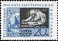 1967 CPA 3492.jpg