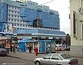 2003年 莫斯科 Проспект Мира - panoramio.jpg