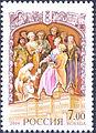 2004. Марка России stamp hi12740129824befe5369fd84.jpg