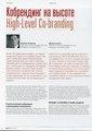 2007 Nikolai Litvinov Hi-level Cobranding Identity.pdf
