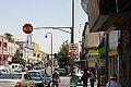 2008 Ciudad Juarez Mexico 3036894629.jpg
