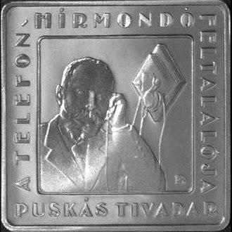 Tivadar Puskás - Image: 2008 Hungarian Puskas commemorative coin (obverse)