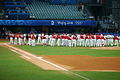 2008 Summer Olympics baseball China vs USA 2.jpg