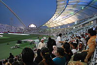 2009 Emir of Qatar Cup Final - Opening Ceremony (3581762046).jpg