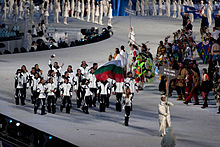 The Bulgarian Olympic squad at the 2010 Winter Games