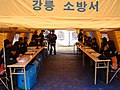 2011년 5월 5일 산림청 헬기 강릉 소금강 추락 사고 DSC00863.jpg