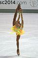 2013 Nebelhorn Trophy Elena Radionova IMG 5785.JPG
