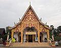 2013 Wat Suan Tan 06.jpg