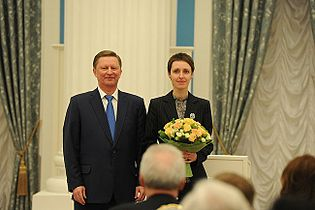 2014 Russian President's Prize for Young Scientists 06.jpeg