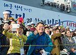 2015.10.23. 2015대한민국해군 관함식 (22440839751).jpg