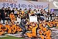 20150130도전!안전골든벨 한국방송공사 KBS 1TV 소방관 특집방송598.jpg