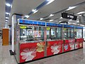 201512 China Art Museum station ticket booths.jpg