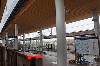 Xianhemen station Nanjing Metro station