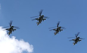 2020 Moscow Victory Day Parade 046.jpg