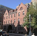 233 Clarendon Street, Boston, Massachusetts.jpg