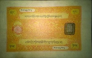 Historical money of Tibet - Wikipedia