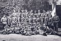 27. domobranski pehotni polk.jpg