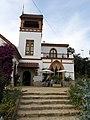 296 Restaurant del santuari de la Misericòrdia (Canet de Mar).JPG