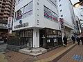 2 Chome Nakachō, Atsugi-shi, Kanagawa-ken 243-0018, Japan - panoramio (8).jpg