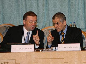 Alexander Vladimirovich Yakovenko - Yakovenko (left) at the 2006 G8 summit.