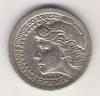 50 Cruzeiros (BRZ) - 1965 -verso-.png