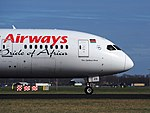 5Y-KZB Kenya Airways Boeing 787-8 Dreamliner cn35511, at Schiphol (AMS - EHAM), The Netherlands pic3.JPG