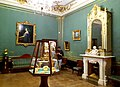 6531.4. St. Petersburg. Sheremetev Palace.jpg