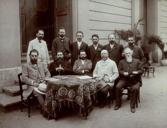 7th World Zionist Congress
