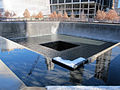 9-11 memorial, south tower.JPG