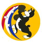 90 Fighter Sq emblem (1945).png