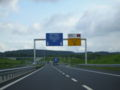 A7 between Luxembourg and Ettelbrück.jpg