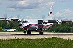 AN-12 (25174359685).jpg