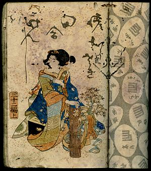 Nise Murasaki inaka Genji - Rustic Genji by a Fake Murasaki, text by Ryūtei Tanehiko with illustrations by Utagawa Kunisada
