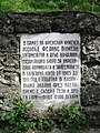 A memorial plaque at a U-turn on the road Shipka-Gabrovo... - panoramio.jpg