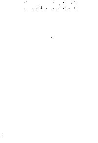 Aamulehti numero nolla etusivu.png