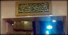 أبوبكر الصديق 225px-Abu_Baker_Khawkha