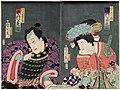 Actors Sawamura Tanosuke III as Toki-hime and Nakamura Shikan IV as Sasaki Tōzaburō.jpg
