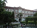 Administration Building, National Taiwan Normal University 20070223.jpg