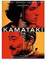 Affiche 107 Kamataki En.jpg